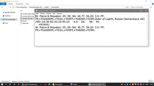 Нажмите на изображение для увеличения.  Название:Снимок экрана (330).png Просмотров:4 Размер:90.2 Кб ID:238246