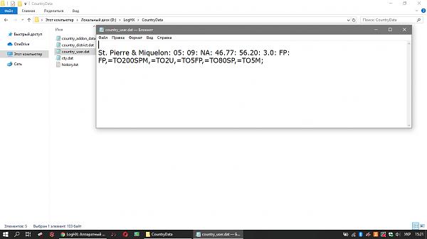 Нажмите на изображение для увеличения.  Название:Снимок экрана (332).png Просмотров:11 Размер:75.1 Кб ID:238256