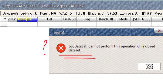 Название: switch-log.PNG Просмотров: 126  Размер: 83.5 Кб