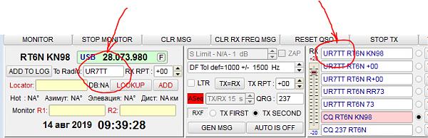 Нажмите на изображение для увеличения.  Название:UR7TT.PNG Просмотров:3 Размер:38.1 Кб ID:238355