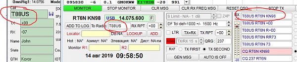 Нажмите на изображение для увеличения.  Название:T88US.PNG Просмотров:5 Размер:43.5 Кб ID:238356