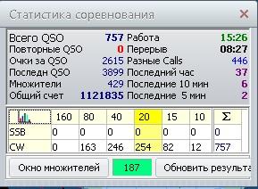 Название: Screenshot_24.jpg Просмотров: 763  Размер: 30.0 Кб
