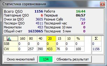 Название: Clipboard01.jpg Просмотров: 751  Размер: 31.7 Кб