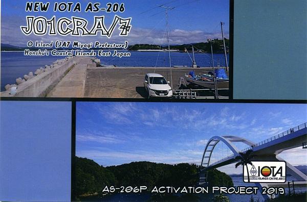 Нажмите на изображение для увеличения.  Название:JO1CRA.jpg Просмотров:3 Размер:540.3 Кб ID:238932