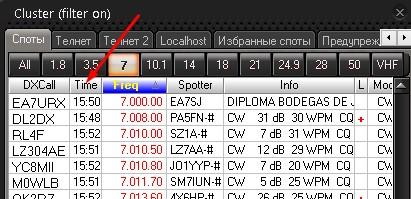 Название: Screenshot_29.jpg Просмотров: 219  Размер: 47.2 Кб