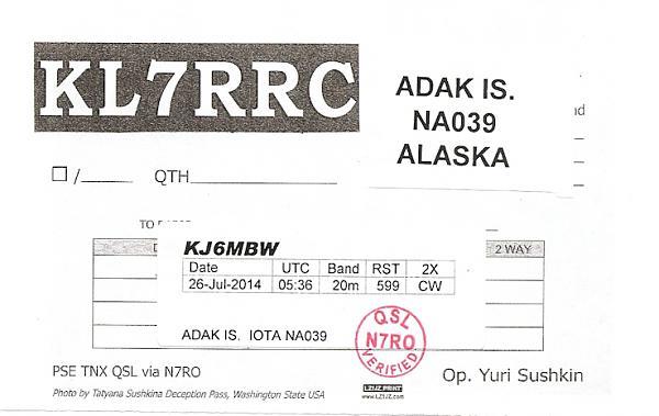 Нажмите на изображение для увеличения.  Название:KL7RRC_Adak.jpg Просмотров:1 Размер:217.5 Кб ID:239359