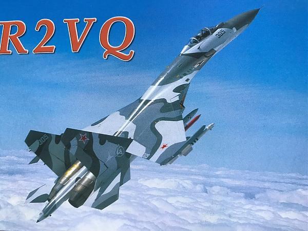 Нажмите на изображение для увеличения.  Название:R2VQ-QSL-1-1s.jpg Просмотров:3 Размер:687.2 Кб ID:239371