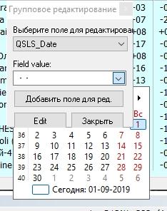 Название: Screenshot_1.jpg Просмотров: 460  Размер: 63.3 Кб