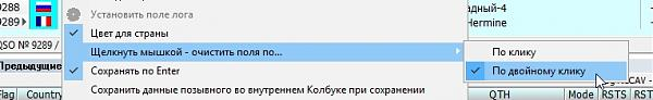 Нажмите на изображение для увеличения.  Название:Screenshot_1.jpg Просмотров:3 Размер:62.5 Кб ID:239377