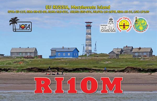 Нажмите на изображение для увеличения.  Название:RI1OM_b1.jpg Просмотров:11 Размер:134.4 Кб ID:239387