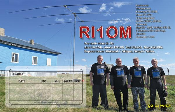 Нажмите на изображение для увеличения.  Название:RI1OM_f1.jpg Просмотров:16 Размер:141.2 Кб ID:239388
