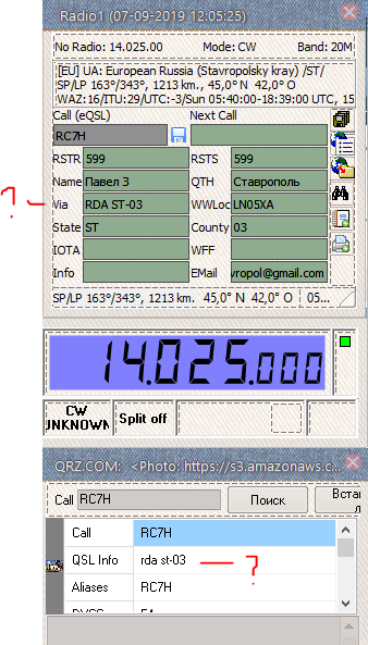 Название: rc7h-098.PNG Просмотров: 320  Размер: 134.4 Кб