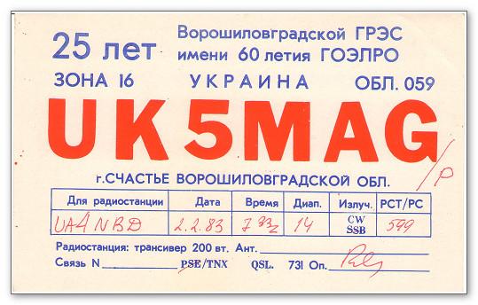 Название: 0uk5mag.jpg Просмотров: 1036  Размер: 87.6 Кб