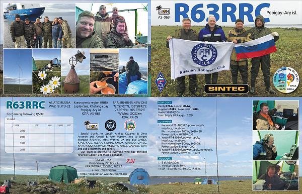 Нажмите на изображение для увеличения.  Название:R63RRC-2.jpg Просмотров:27 Размер:886.1 Кб ID:239639