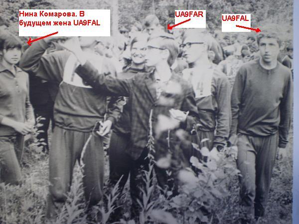 Название: Вологда 1969.JPG Просмотров: 388  Размер: 48.0 Кб