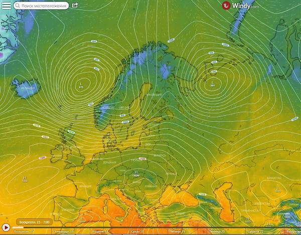 Нажмите на изображение для увеличения.  Название:метеорожа.jpg Просмотров:21 Размер:483.4 Кб ID:239897