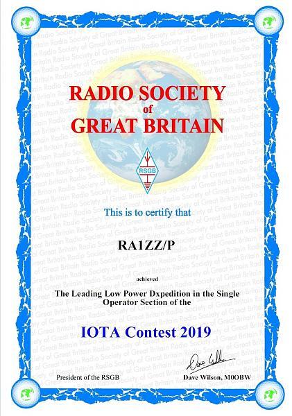 Нажмите на изображение для увеличения.  Название:RA1ZZ_IOTA2019.jpg Просмотров:2 Размер:683.3 Кб ID:240036