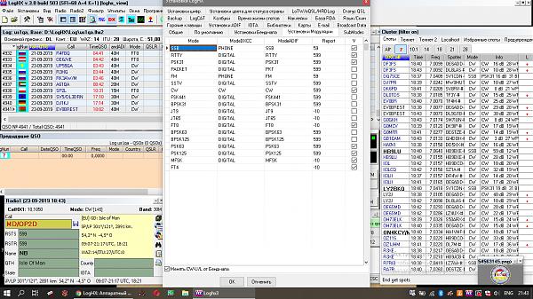 Нажмите на изображение для увеличения.  Название:Снимок экрана (363).png Просмотров:26 Размер:174.9 Кб ID:240278
