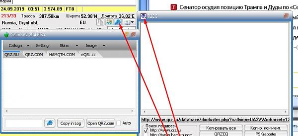 Нажмите на изображение для увеличения.  Название:Screenshot_1.jpg Просмотров:9 Размер:68.1 Кб ID:240289