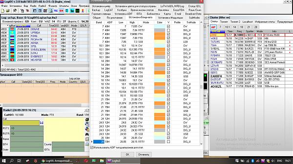 Нажмите на изображение для увеличения.  Название:Снимок экрана (368).png Просмотров:53 Размер:153.7 Кб ID:240343