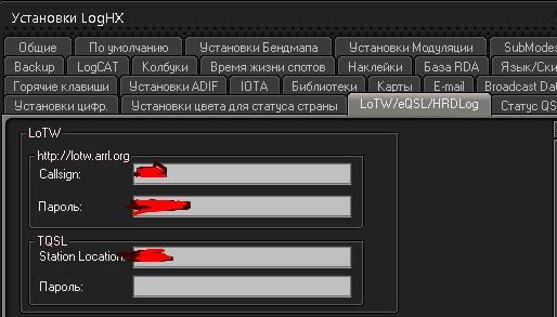 Название: Screenshot_37.jpg Просмотров: 199  Размер: 41.8 Кб