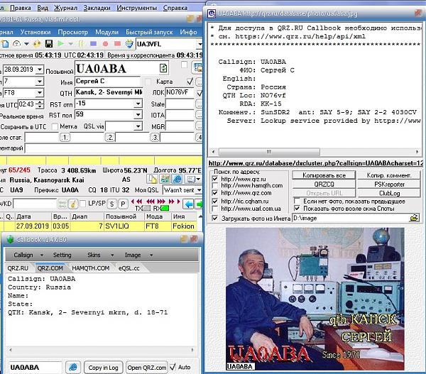 Нажмите на изображение для увеличения.  Название:Screenshot_17.jpg Просмотров:7 Размер:212.2 Кб ID:240466
