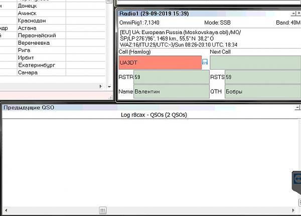 Нажмите на изображение для увеличения.  Название:ошибка loghx2.jpg Просмотров:4 Размер:63.5 Кб ID:240512