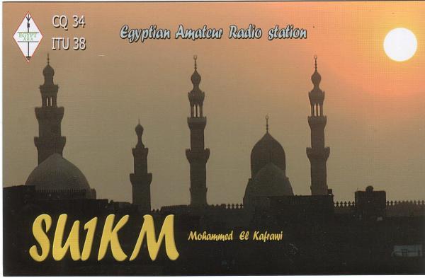 Нажмите на изображение для увеличения.  Название:SU1KM.JPG Просмотров:156 Размер:209.9 Кб ID:24058