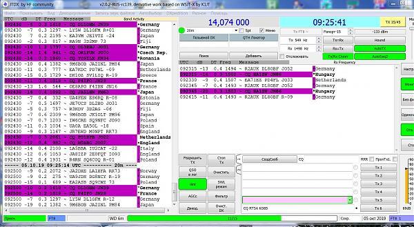 Нажмите на изображение для увеличения.  Название:htdx2.JPG Просмотров:12 Размер:290.5 Кб ID:240676