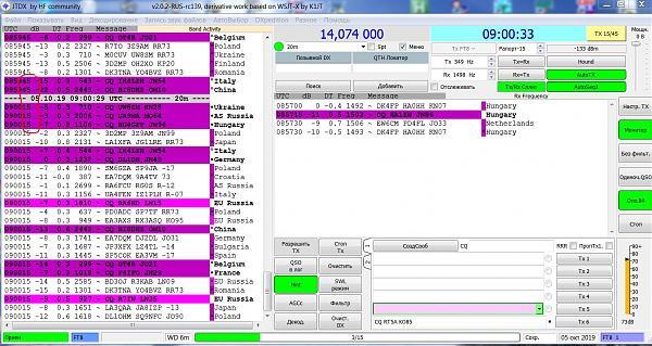 Нажмите на изображение для увеличения.  Название:jtdx1.JPG Просмотров:11 Размер:272.7 Кб ID:240677