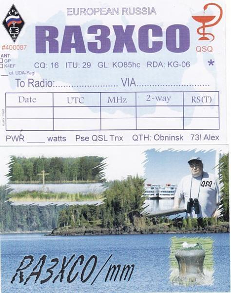 Нажмите на изображение для увеличения.  Название:QSL RA3XCO.jpg Просмотров:5 Размер:80.1 Кб ID:240760