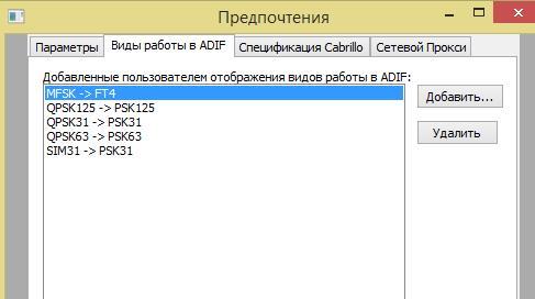 Название: ScreenShot039.jpg Просмотров: 544  Размер: 18.8 Кб
