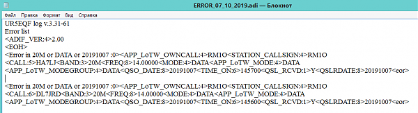 Нажмите на изображение для увеличения.  Название:error.png Просмотров:5 Размер:31.1 Кб ID:240819