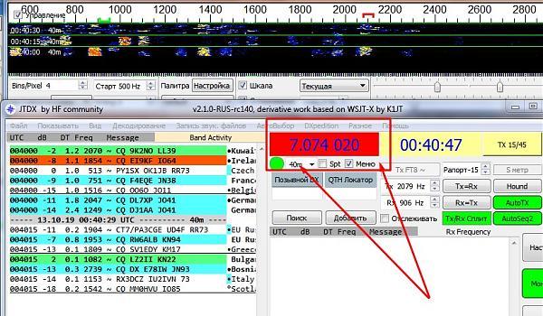 Нажмите на изображение для увеличения.  Название:Screenshot_24.jpg Просмотров:3 Размер:162.6 Кб ID:240970