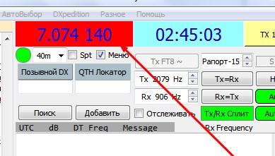 Название: Screenshot_26.jpg Просмотров: 829  Размер: 31.9 Кб
