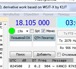 Название: Screenshot_27.jpg Просмотров: 828  Размер: 26.1 Кб