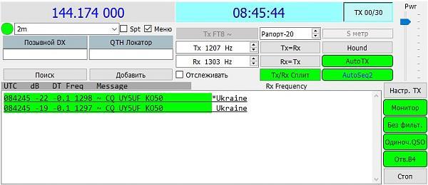 Нажмите на изображение для увеличения.  Название:UY5UF.jpg Просмотров:15 Размер:74.0 Кб ID:241018