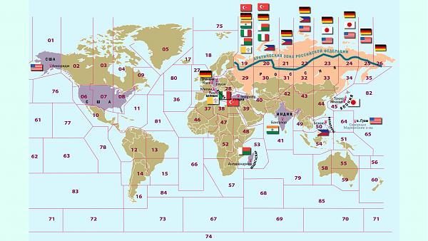 Нажмите на изображение для увеличения.  Название:Радио Русская Арктика_05.jpg Просмотров:24 Размер:559.4 Кб ID:241027