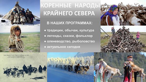 Нажмите на изображение для увеличения.  Название:Радио Русская Арктика_10.jpg Просмотров:3 Размер:856.1 Кб ID:241035
