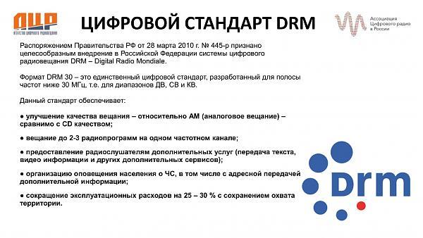 Нажмите на изображение для увеличения.  Название:Радио Русская Арктика_14.jpg Просмотров:7 Размер:403.9 Кб ID:241039