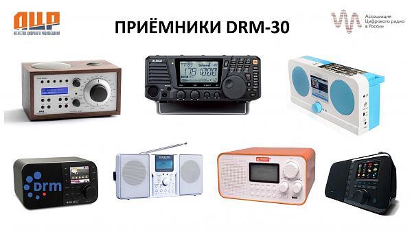 Нажмите на изображение для увеличения.  Название:Радио Русская Арктика_16.jpg Просмотров:26 Размер:464.7 Кб ID:241041