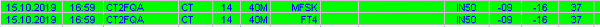 Нажмите на изображение для увеличения.  Название:ft4.PNG Просмотров:0 Размер:2.5 Кб ID:241140