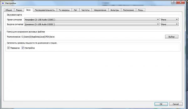 Нажмите на изображение для увеличения.  Название:FT3000-1.jpg Просмотров:27 Размер:61.0 Кб ID:241192