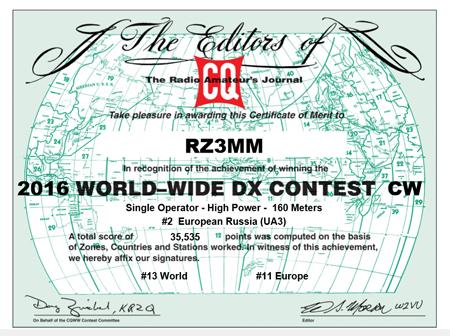 Название: rz3mm_wwdx.jpg Просмотров: 302  Размер: 155.8 Кб