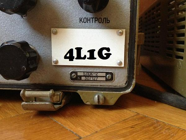 Нажмите на изображение для увеличения.  Название:IMG_1524.jpg Просмотров:3 Размер:96.1 Кб ID:241356