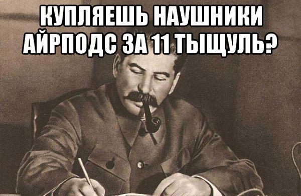 Нажмите на изображение для увеличения.  Название:stalin_212251538_orig_[1].jpg Просмотров:4 Размер:71.5 Кб ID:241441