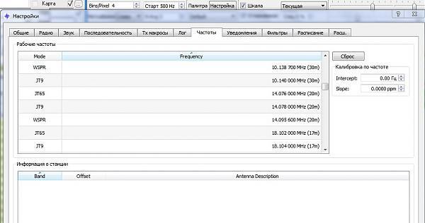 Нажмите на изображение для увеличения.  Название:Screenshot_30.jpg Просмотров:2 Размер:82.0 Кб ID:241508