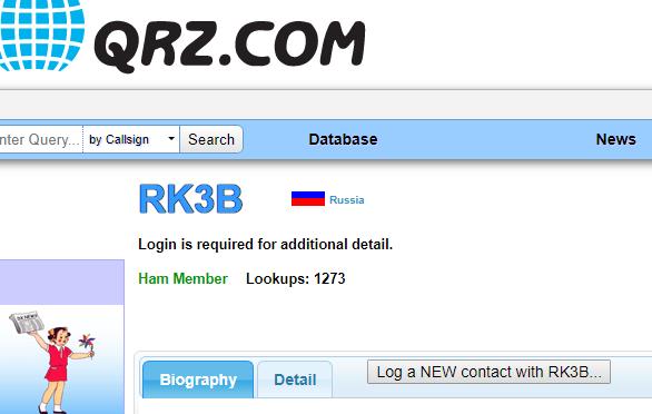 Название: qrzcom-nologin.PNG Просмотров: 237  Размер: 25.2 Кб
