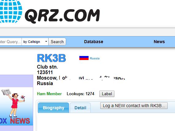 Название: qrzcom-login.PNG Просмотров: 239  Размер: 27.1 Кб
