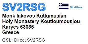 Название: sv2rsg.png Просмотров: 666  Размер: 11.4 Кб